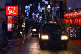 Setting Up a Small Private Hire Taxi Business